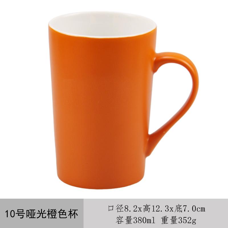 12号星巴克哑光橙色马克杯
