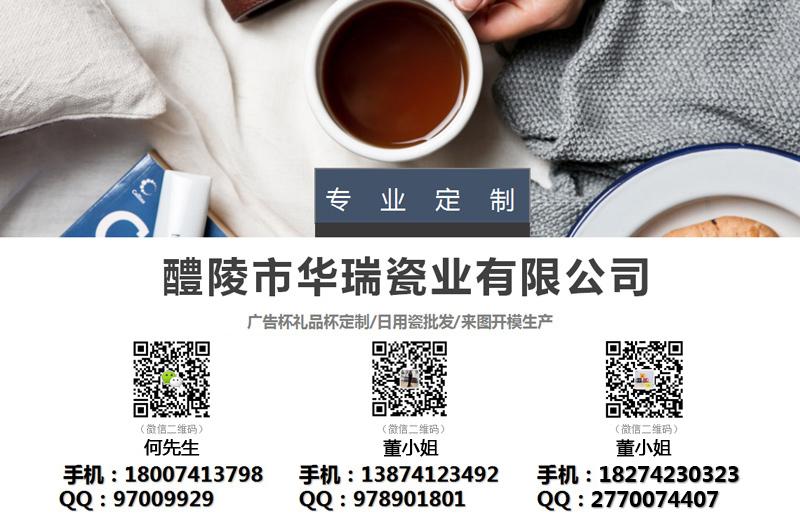亚博竞猜杯广告杯定制logo.jpg